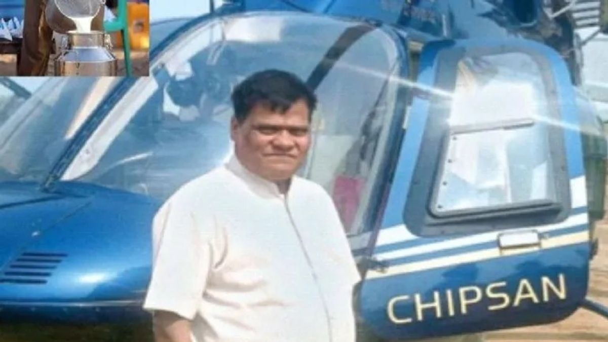 Bhiwandi kisan helicopter