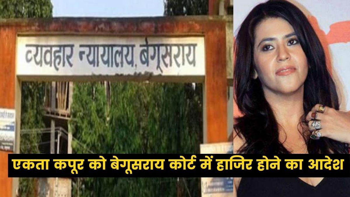 Ekta Kapoor Begusarai Court