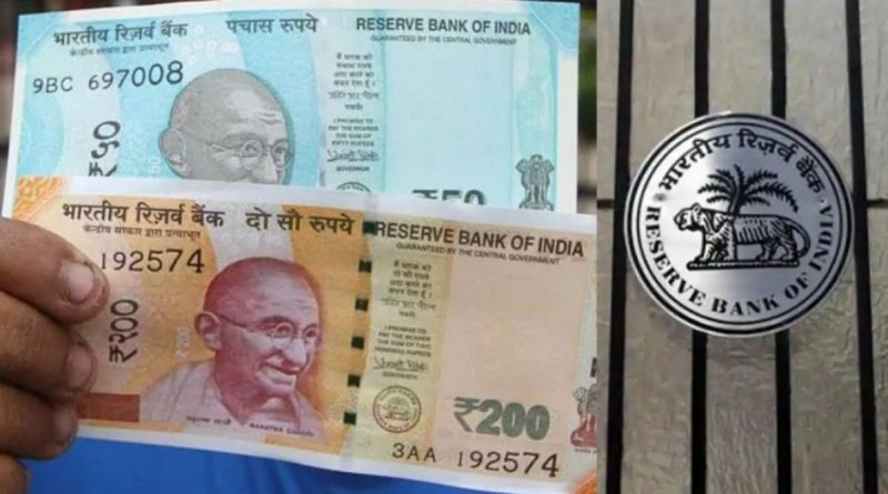 Fake notes of 50 and 200 notes in market