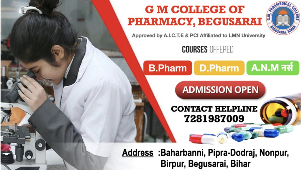 GM College
