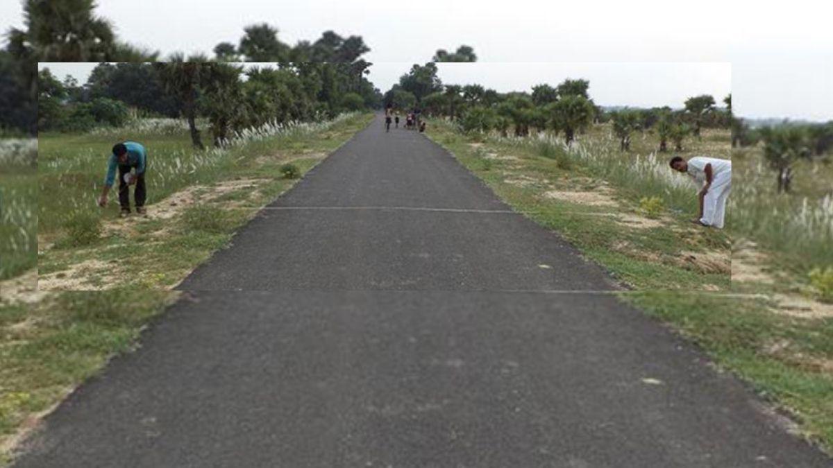 GRAMIN ROAD