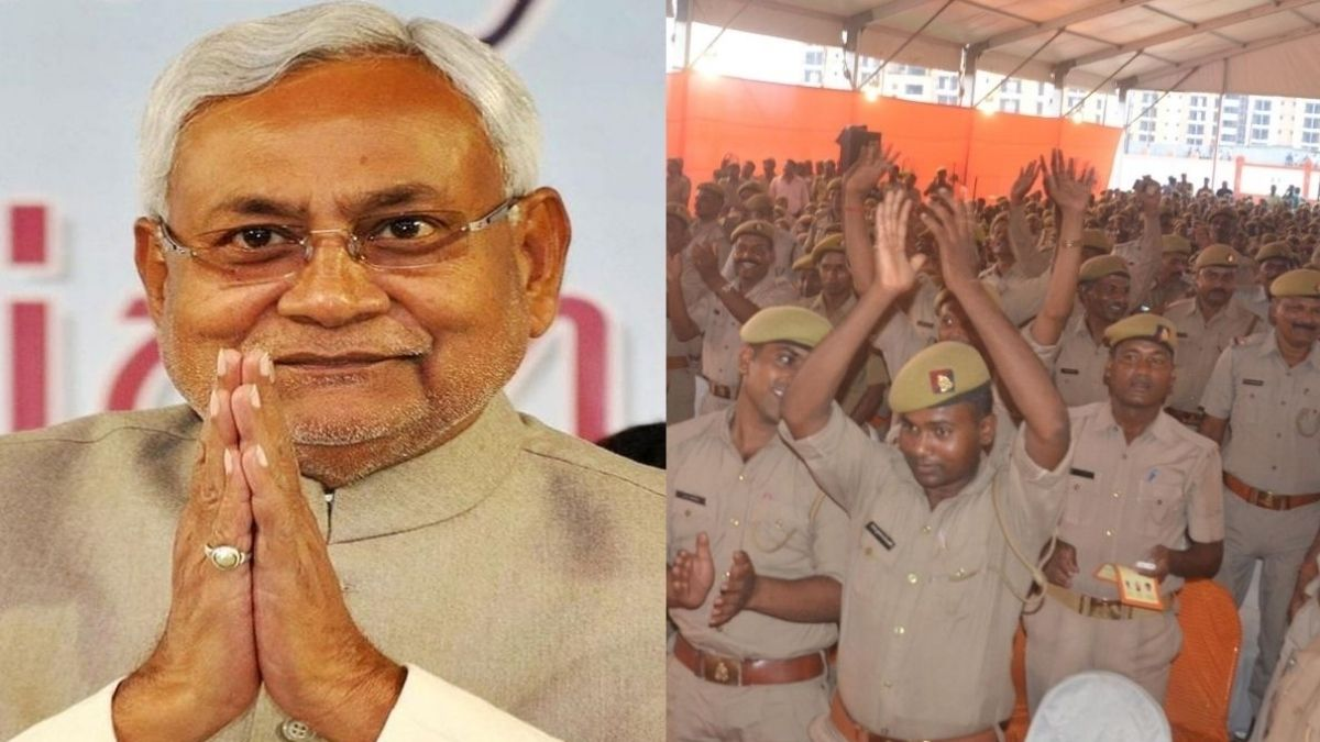 Home guard policy in bihar