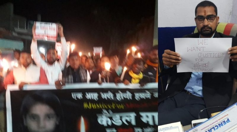 Justice for Meenakshi