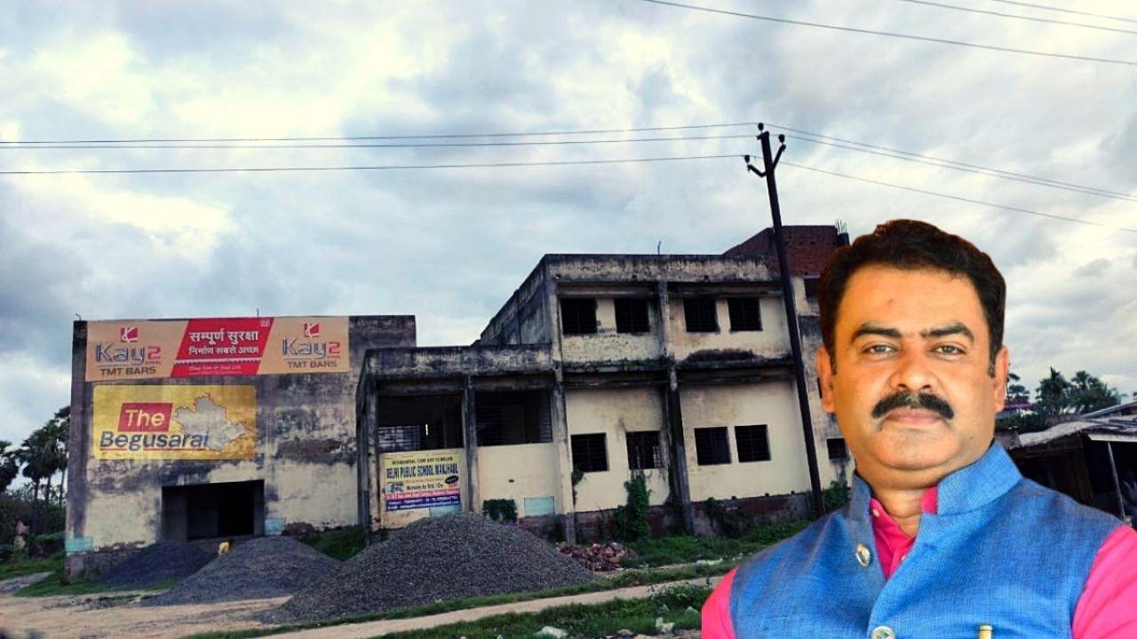 Manjhaul Hospital