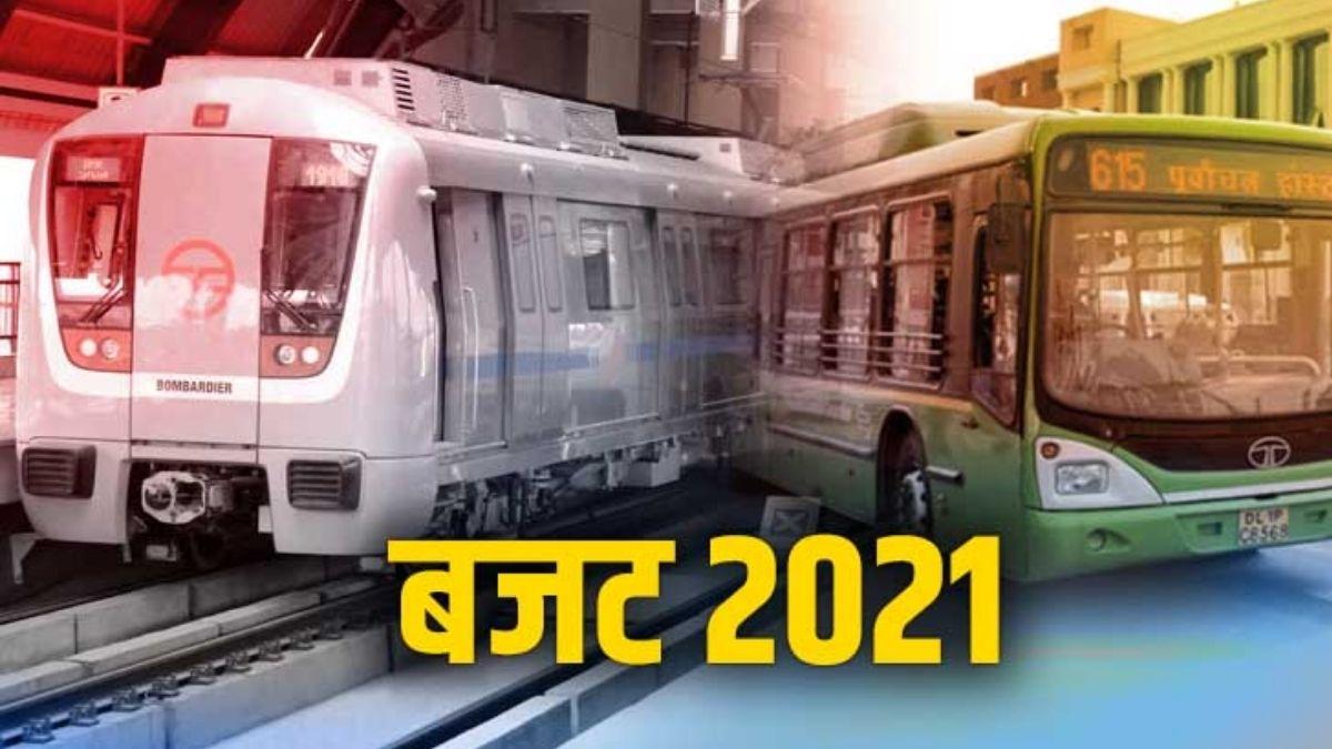 Metro Bihar