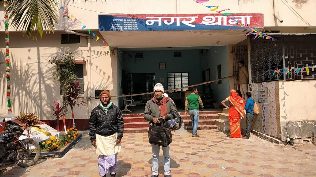 Nagar Thana Begusarai