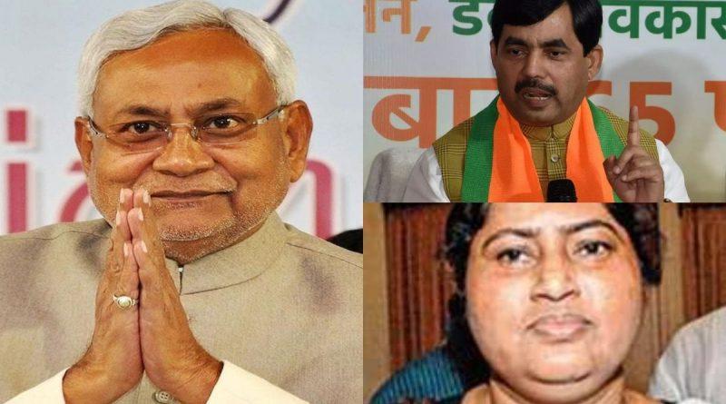 Nitish Cabinet Expanson