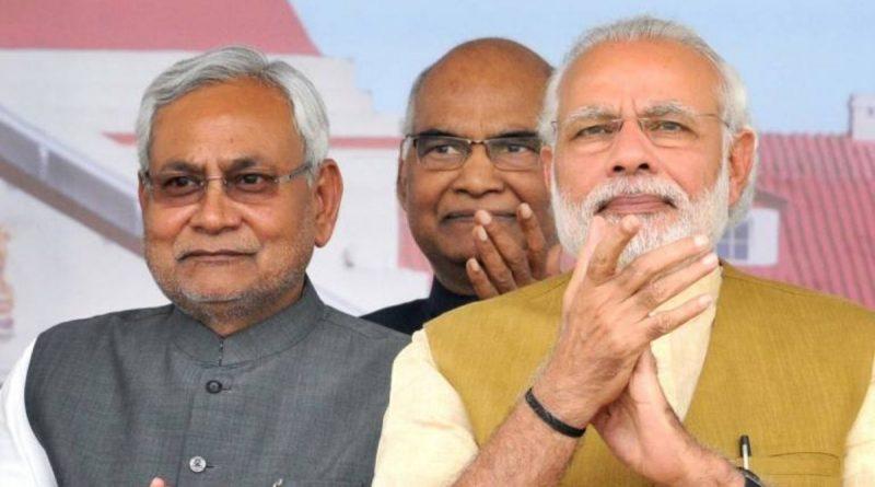 Nitish Modi