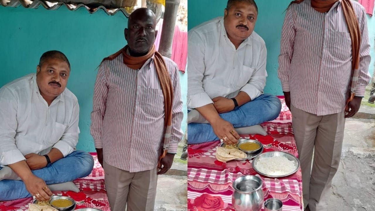 Panchayat Chunao