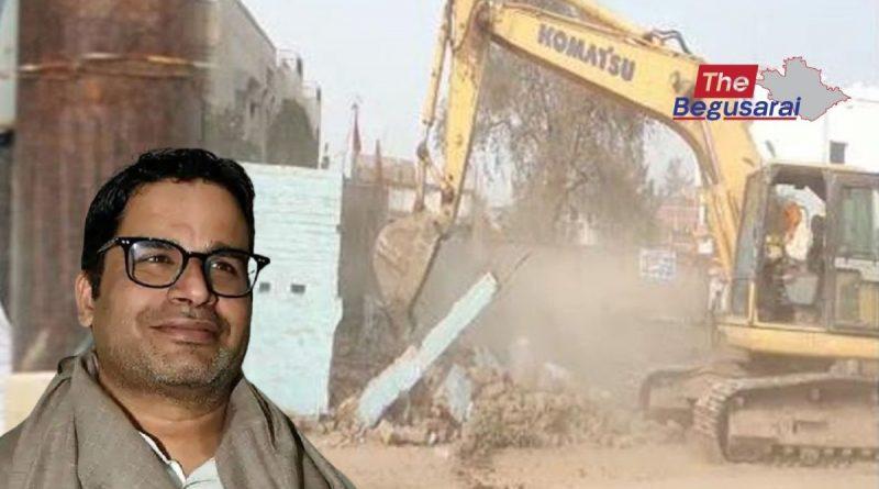 Prashant kishore Highway bulldozer