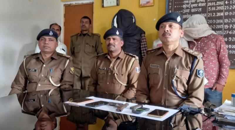 TEGHRA POLICE