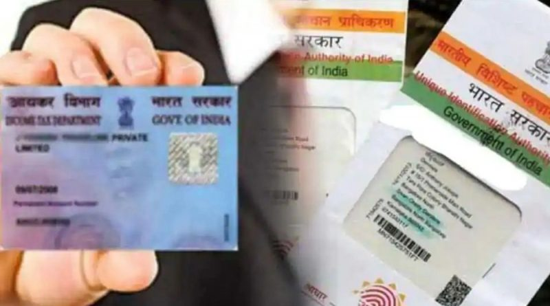 aadhar and pan card link