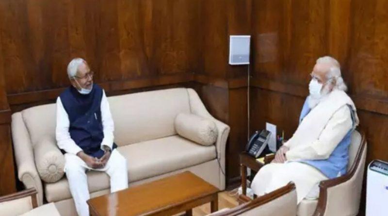 bihar cabinet meeting in delhi