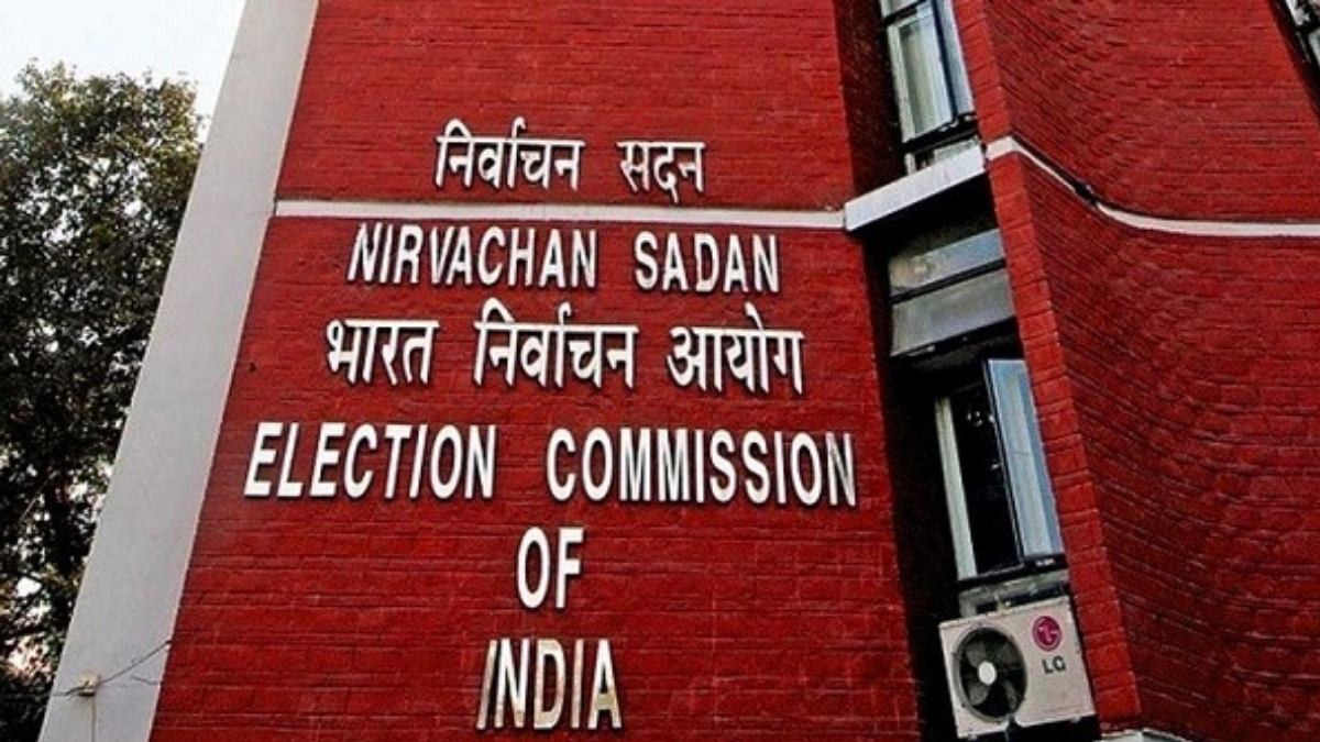election commision of india