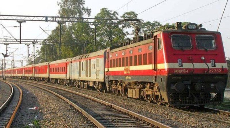 indian railways waiting ticket refund
