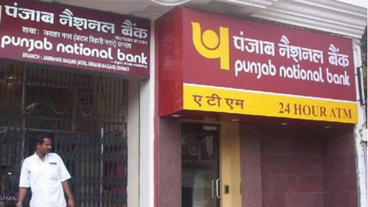 pnb bank ppf account