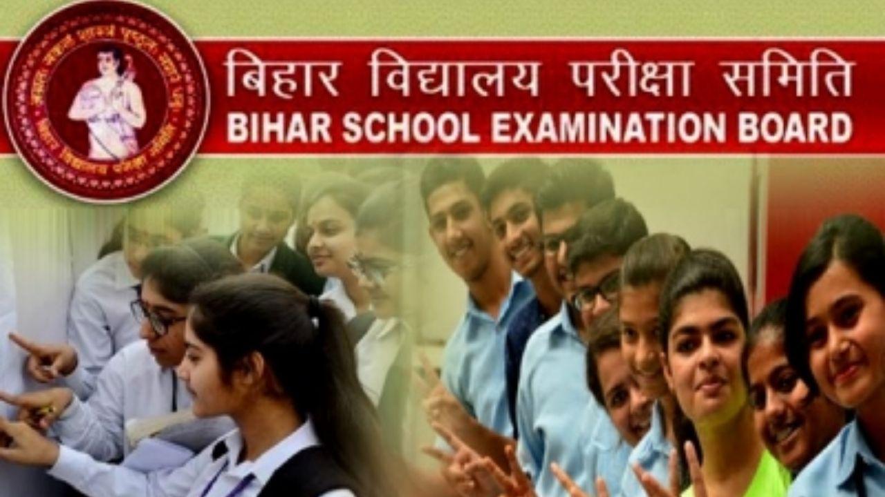 12th Result Bihar Board 2021