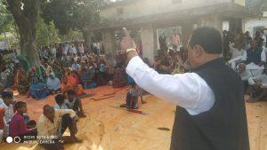 Bakhri Vidhyak