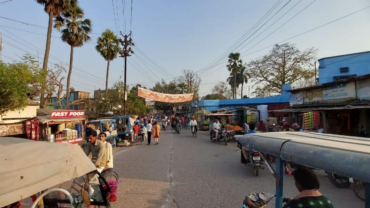 Begusarai Karpuri Chowk