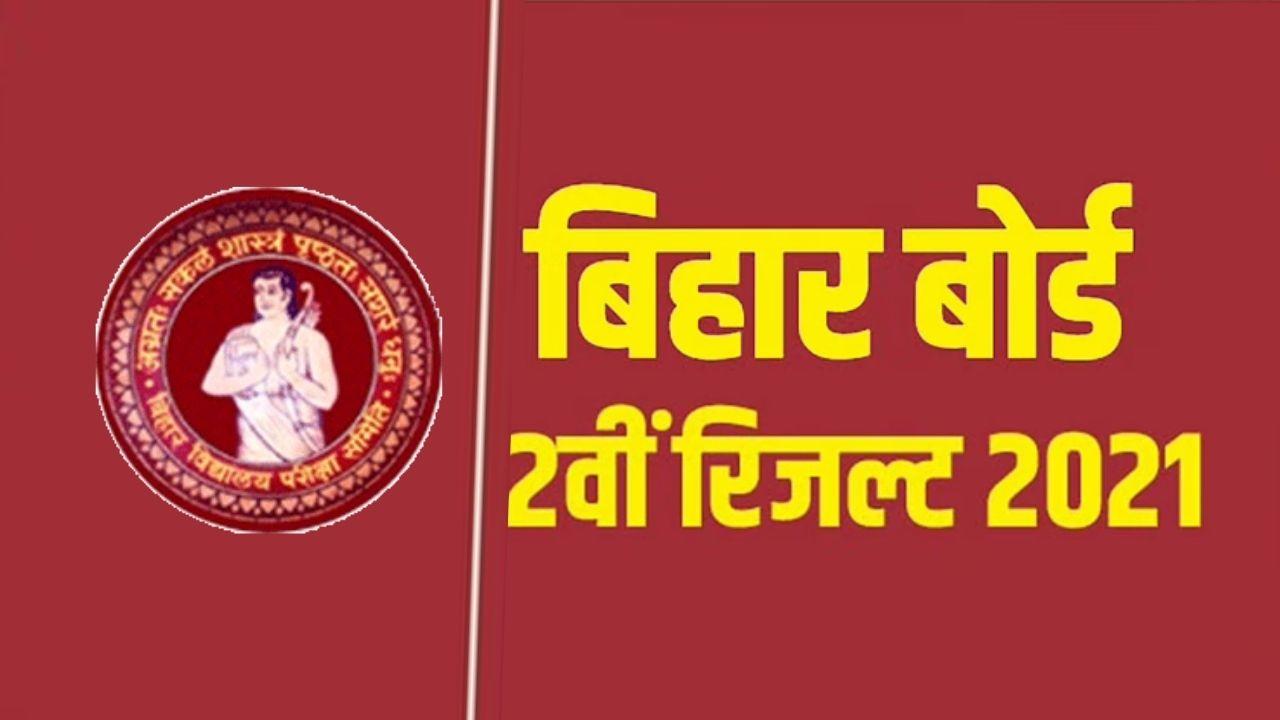 Bihar Board Result 2021