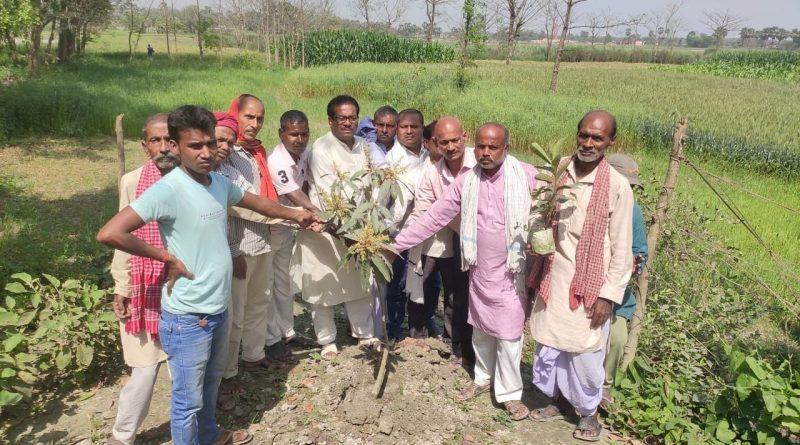 Bihar Diwas Ch