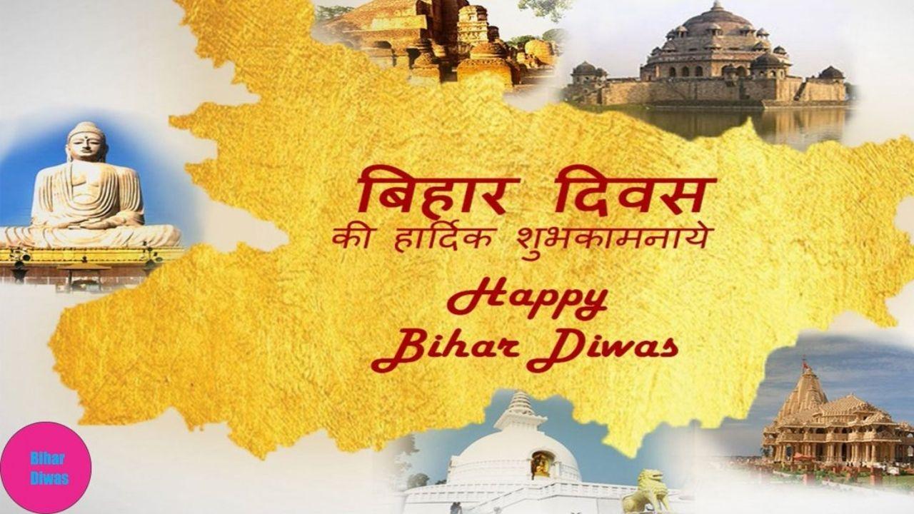 Bihar Diwas