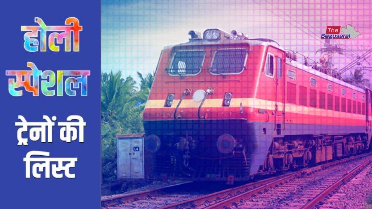Holi Special Train List for Begusarai and Bihar Barauni