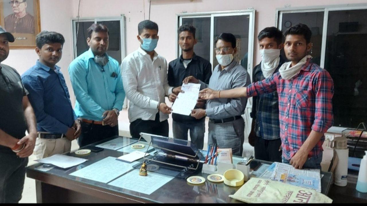 RCS College Manjhaul