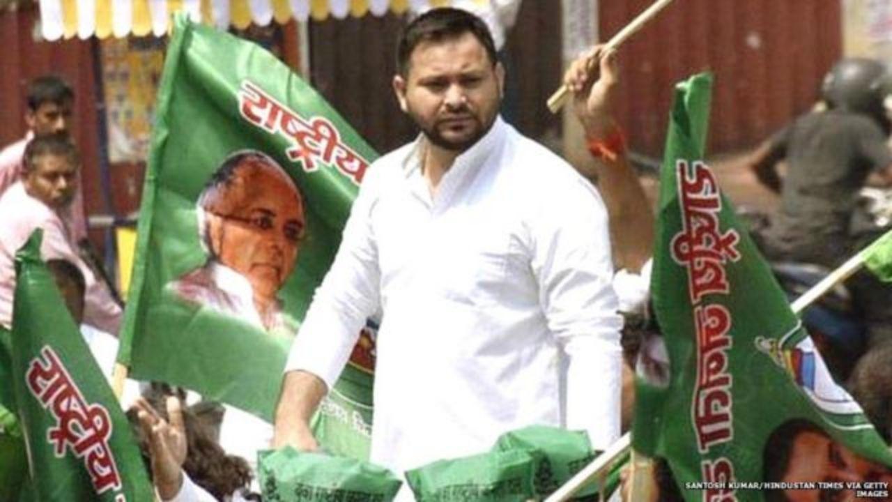 RJD Bihar Band Today
