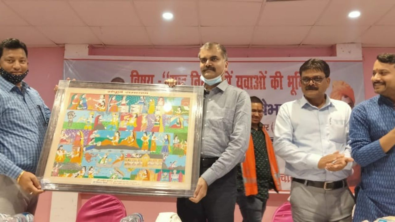 Vikash Vaibhav IPS