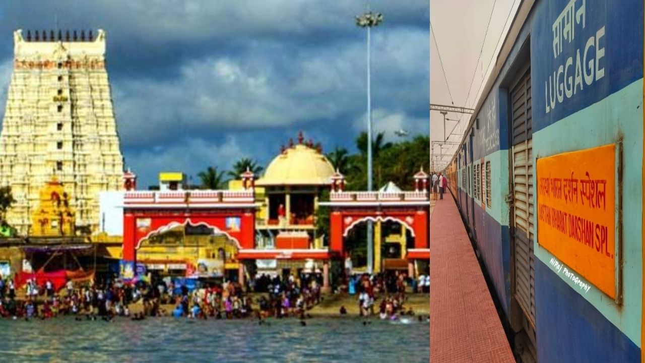 Astha Special Train From Bihar Munger