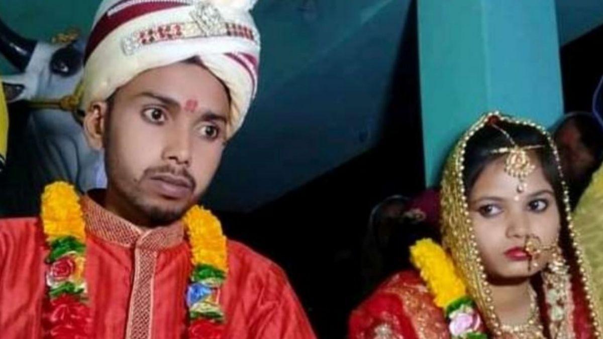 Bhagalpur Marriage Bihar