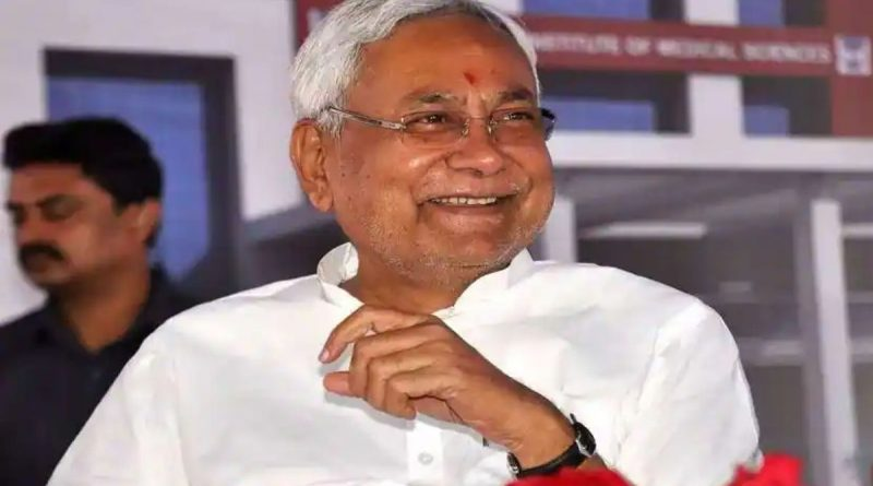 Bihar Government Job By Nitish Government