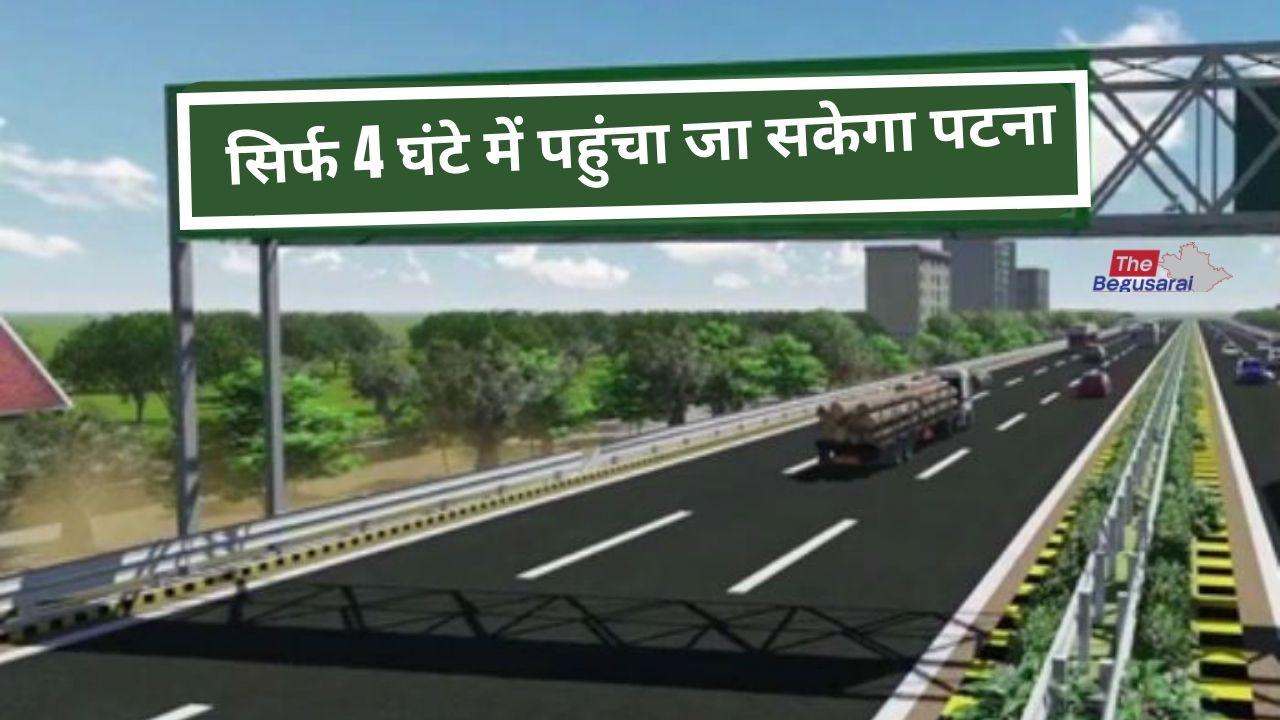 Bihar first expressway