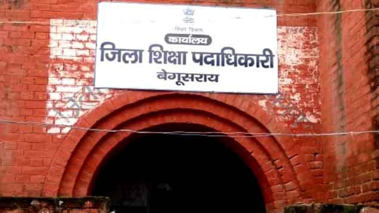 Education Department Bgusarai