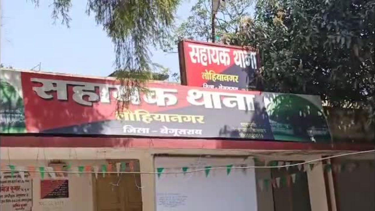 Lohia Nagar Thana Begusarai