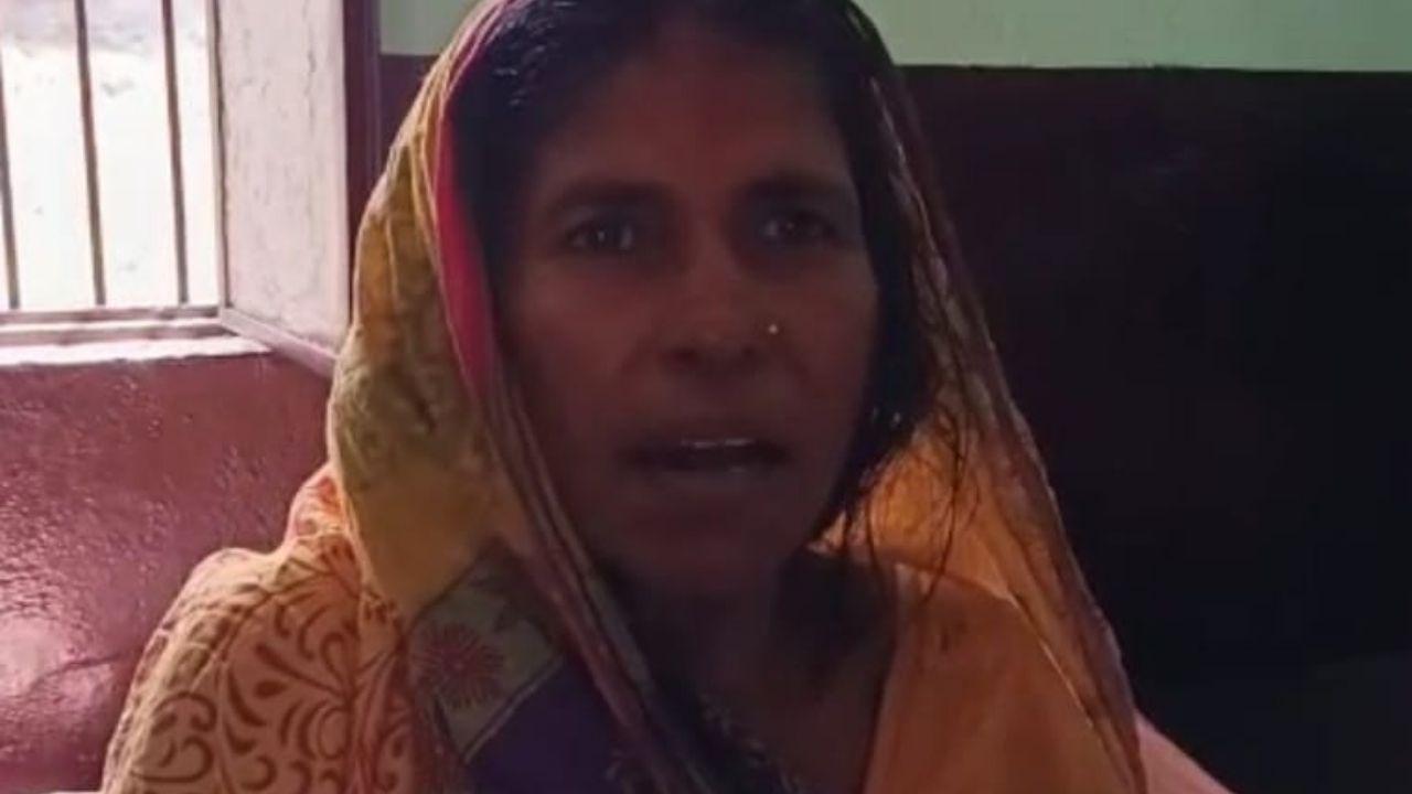 Mahila Ko Pita