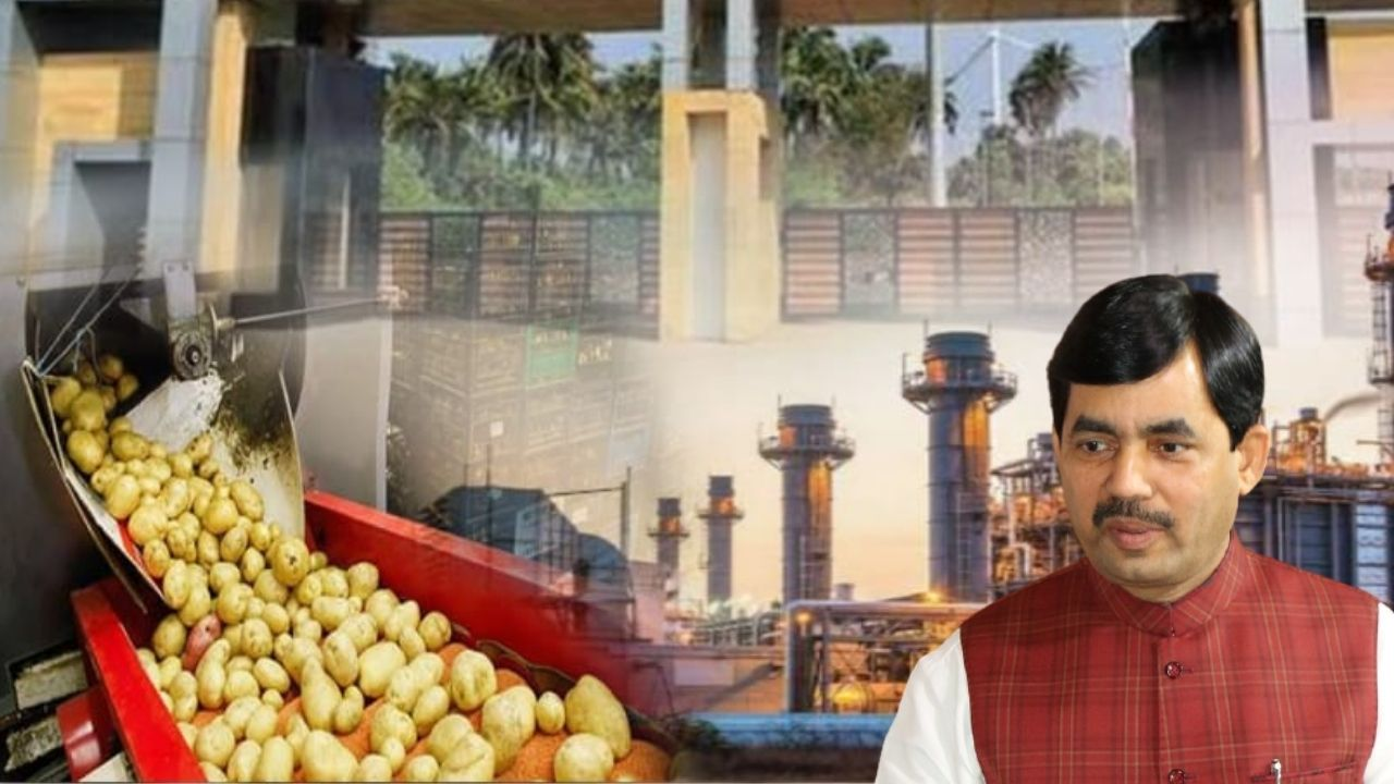 Mega Food Park Bihar