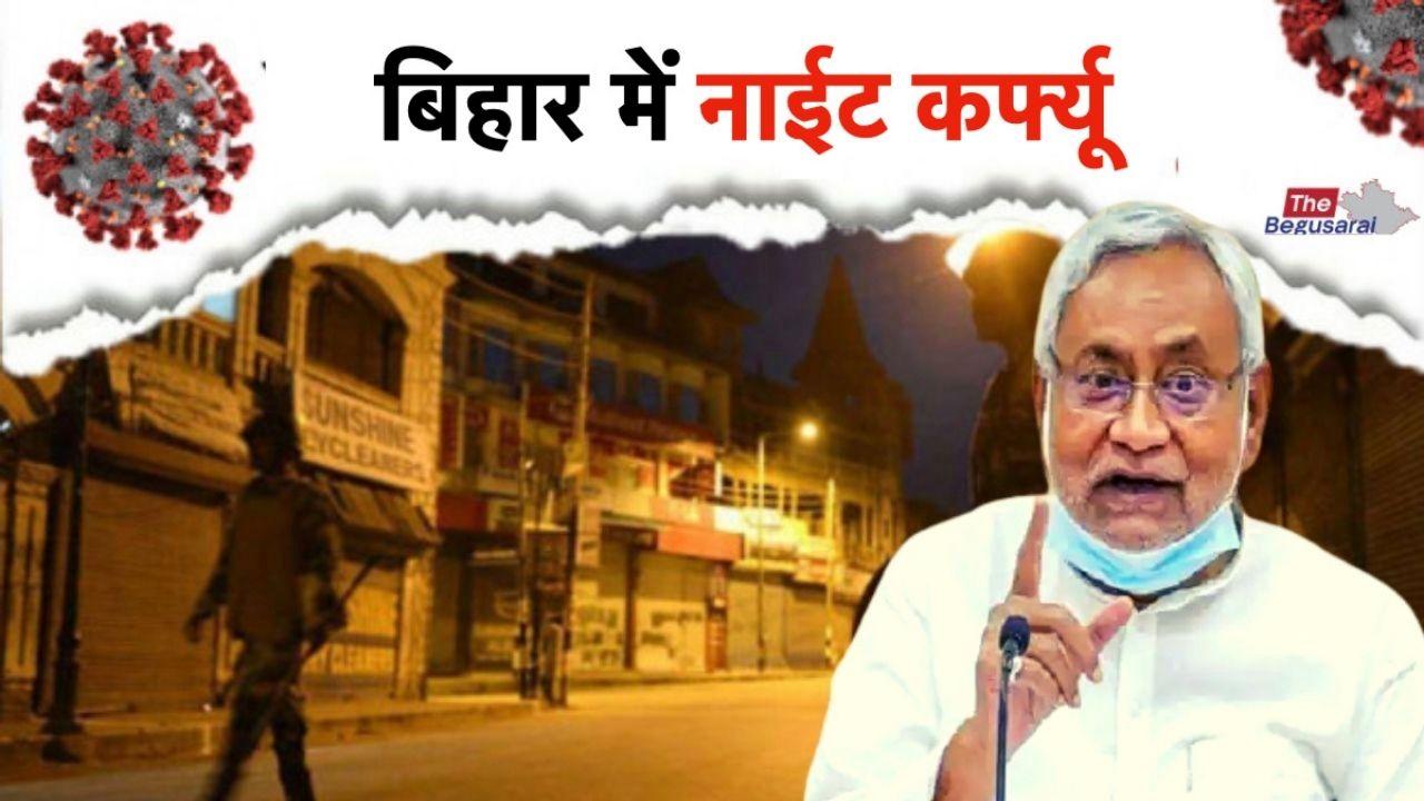 Night Curfew in Bihar