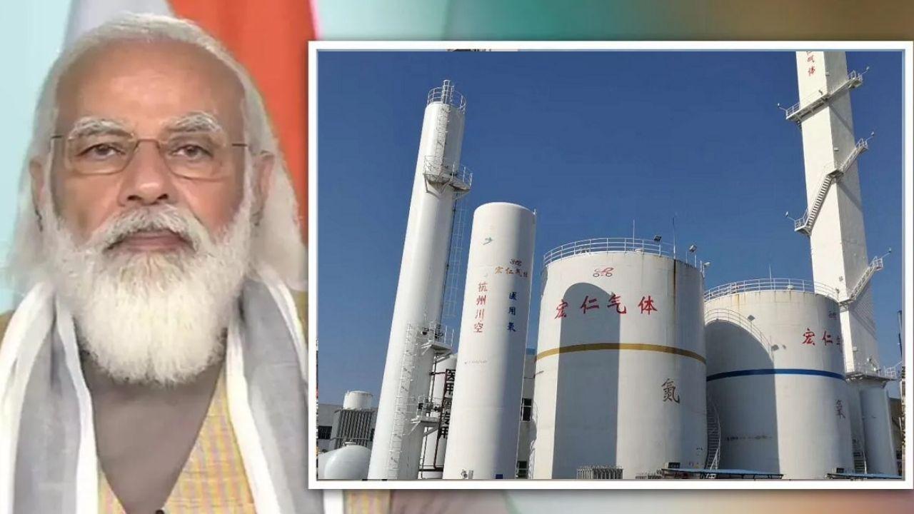 PM Cares Fund Oxygen plant bihar