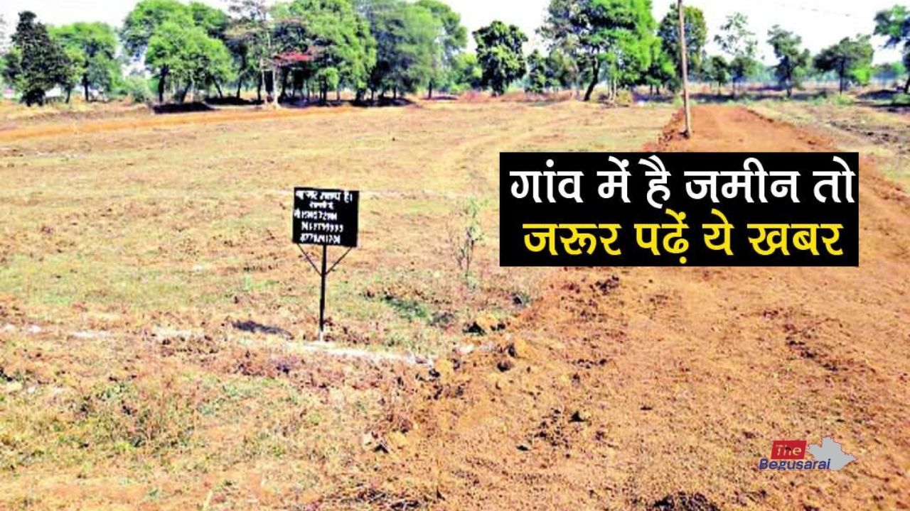 PM Swamitva Yojana