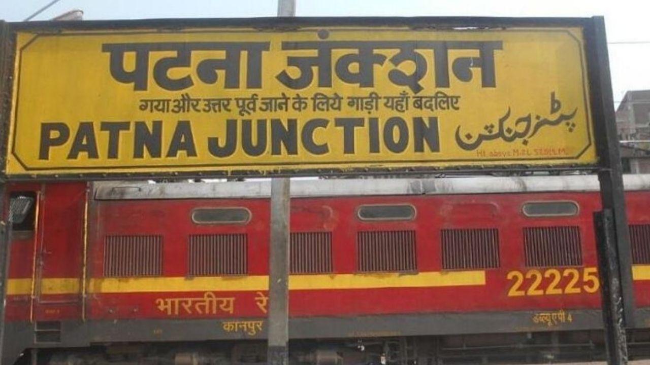 Patna Junction