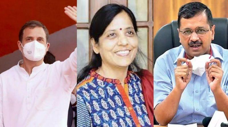 Rahul Gandhi and sunita kejriwal corona positive