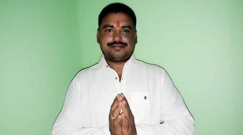 Ram Bharosi Singh