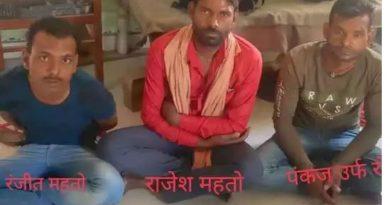 Ranjit Mahto