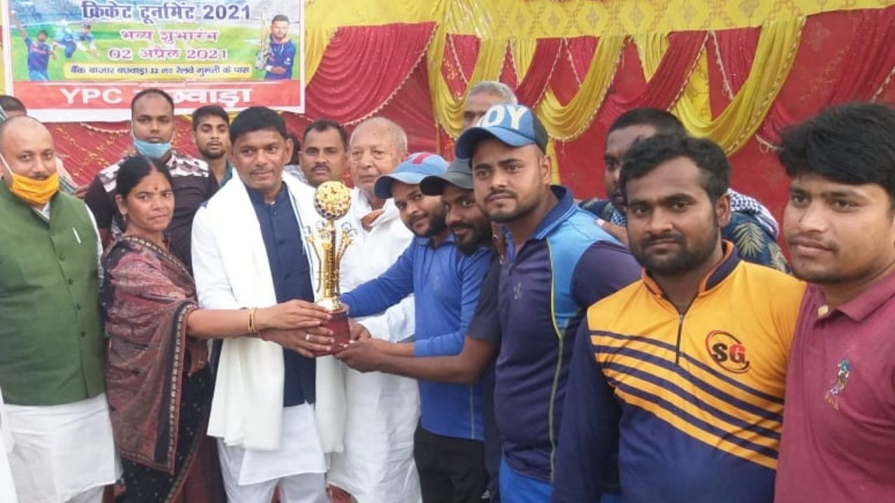 Surendra Mehta Bachwara MLA