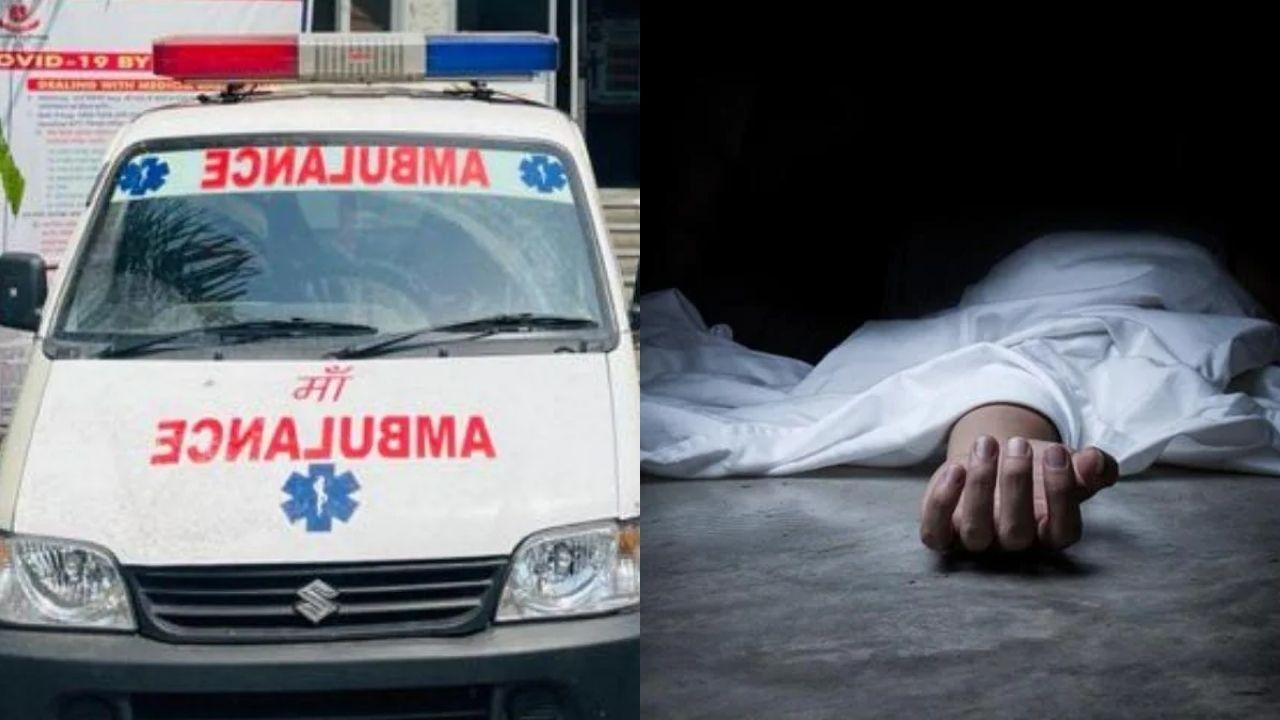 Ambulance Siren Begusarai