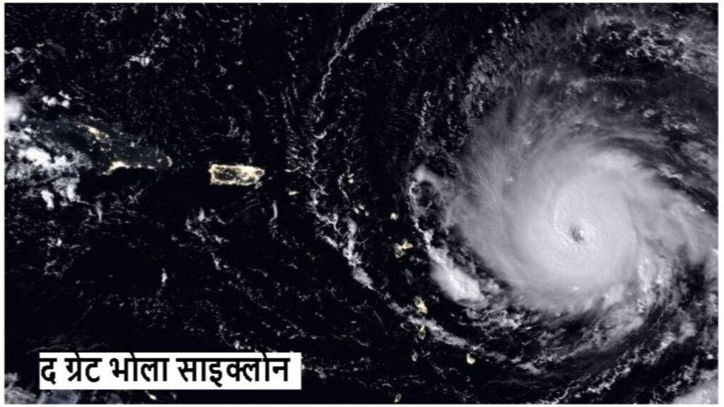 Bhola Tufan