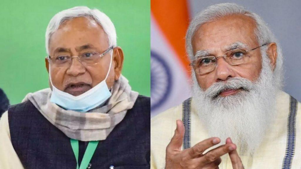 Covid App Bihar