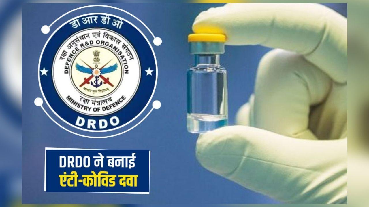 DRDO Covid Medicine